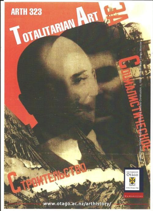 U_of_o_poster_totalitarian_art_001